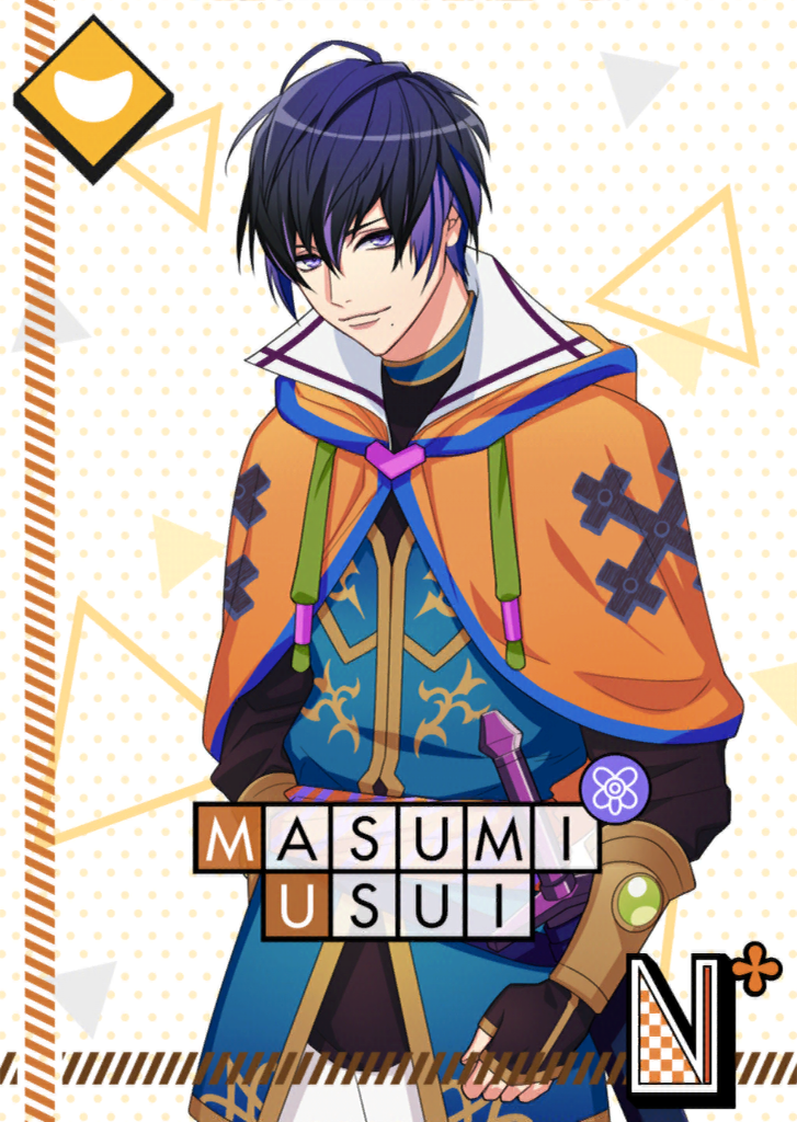 Masumi Usui N Knights of the Round IV bloomed.png