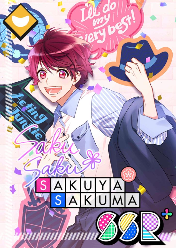 Sakuya Sakuma SSR 【Spring Party】