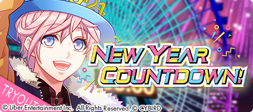 New Year Countdown! Tryouts banner