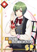 Yuki Rurikawa SR Delicious Heart Parfait bloomed