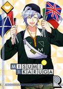 Misumi Ikaruga R Triangle Travelers unbloomed
