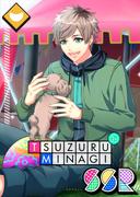 Tsuzuru Minagi SSR Mischievous Poodle unbloomed