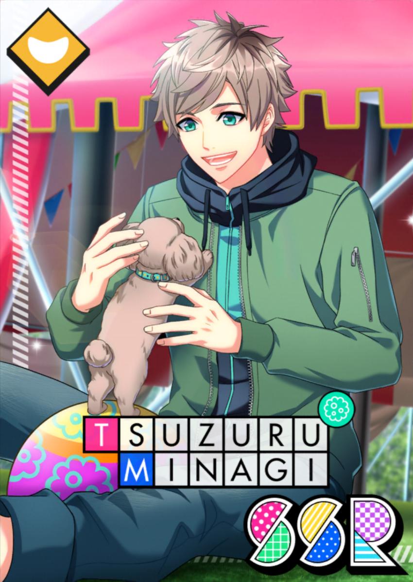 Tsuzuru Minagi SSR Mischievous Poodle unbloomed.png