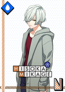 Hisoka Mikage N Winter Is Coming unbloomed