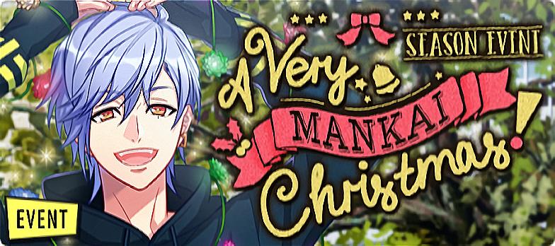 A Very Mankai Christmas! Event Banner