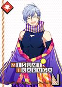 Misumi Ikaruga N Shinobi Adventures! unbloomed