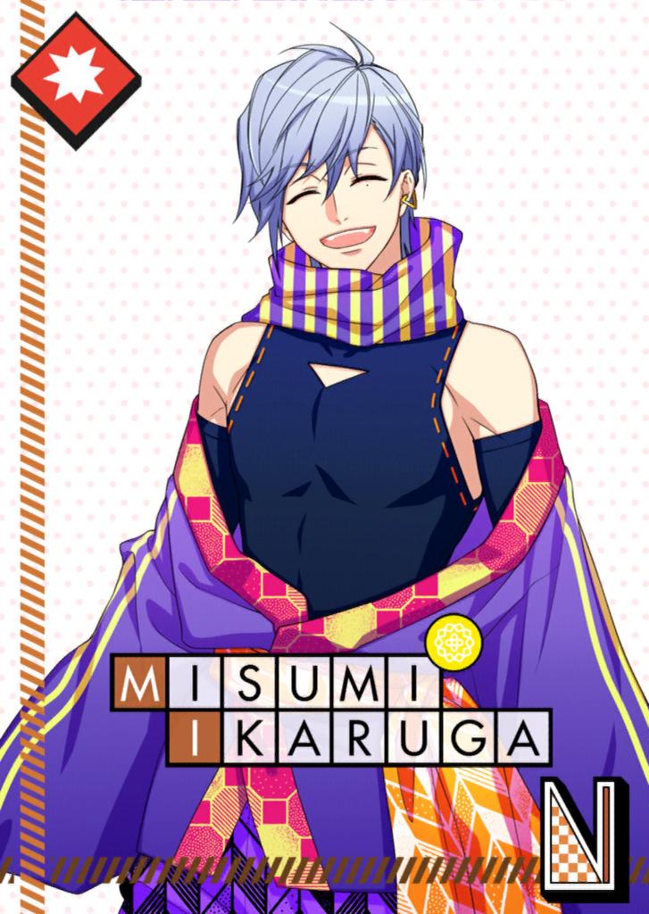 Misumi Ikaruga N Shinobi Adventures! unbloomed.png