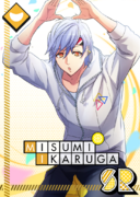 Misumi Ikaruga SR About to Bloom unbloomed