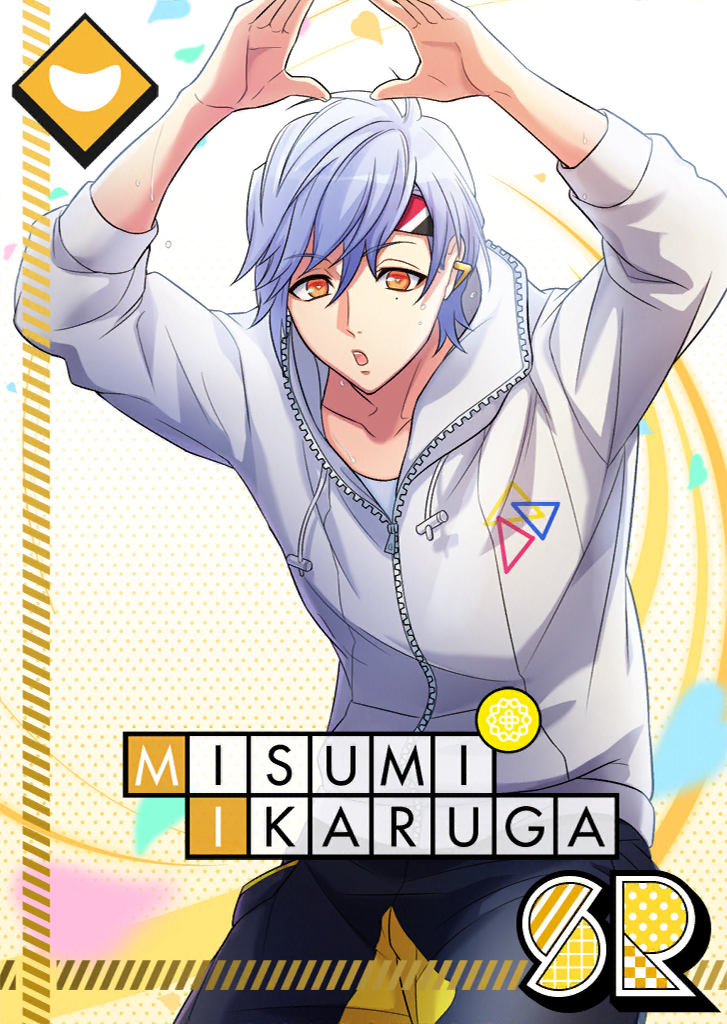 Misumi Ikaruga SR About to Bloom unbloomed.png