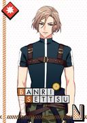 Banri Settsu N DEAD-UNDEAD unbloomed