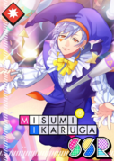 Misumi Ikaruga SSR Welcome to the Circus! unbloomed