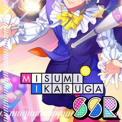 Misumi Ikaruga SSR 【Welcome to the Circus!】