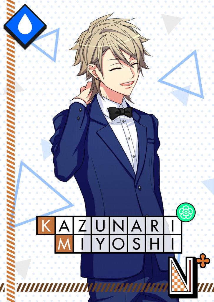 Kazunari Miyoshi N Suit & Tie bloomed.png