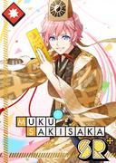 Muku Sakisaka SR Dazzling Wise Man bloomed