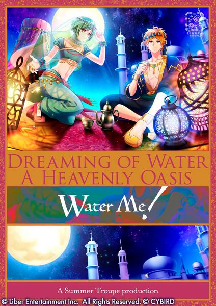 Water Me! EN poster