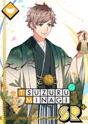 Tsuzuru Minagi SR Starting the New Year Right bloomed