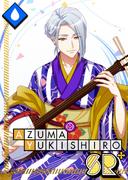 Azuma Yukishiro SR Like a True Beauty bloomed