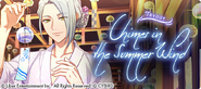 Chimes in the Summer Wind Tryouts banner