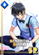 Masumi Usui SR Blooming Trail unbloomed