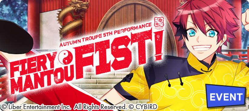 Fiery Mantou Fist! Event Banner