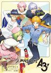 Summer Manga Vol 1