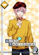 Muku Sakisaka R Fanciful Crepe unbloomed