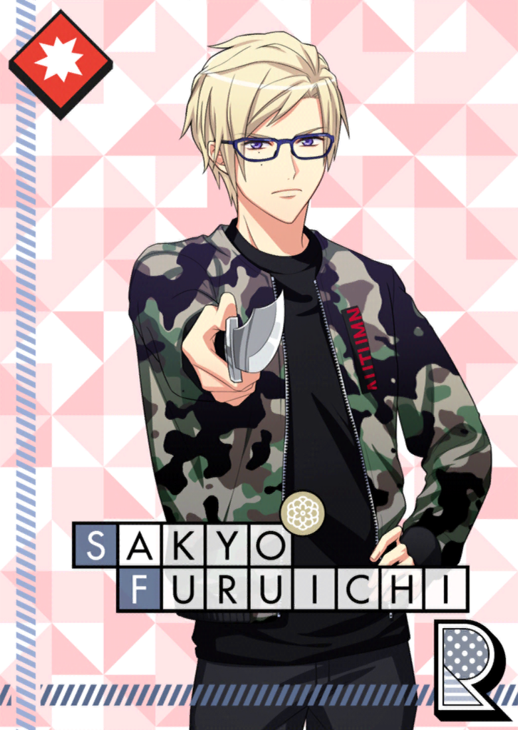 Sakyo Furuichi R Chopsticks Made with Care unbloomed.png