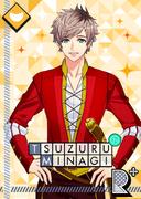Tsuzuru Minagi R Romeo and Julius bloomed