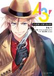 A3! Official Novel Act 3