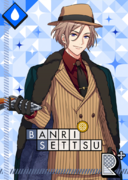 Banri Settsu R The Roman Episode bloomed