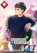 Tasuku Takato SSR Fantasy bloomed