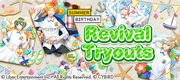 Summer Birthday Revival Tryouts banner.png