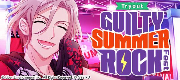 Guilty Summer Rock Fes banner.jpg