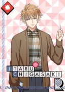 Itaru Chigasaki R A Two-Faced Teacher unbloomed