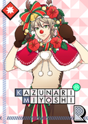 Kazunari Miyoshi R My Friend Tonapon unbloomed