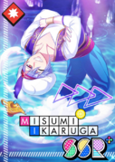 Misumi Ikaruga SSR Welcome to the Circus! bloomed