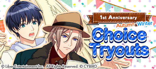 1st Anniversary- Autumn & Winter Choice Tryouts banner