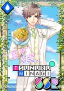 Tsuzuru Minagi SSR On This Joyous Day bloomed