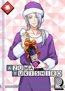 Azuma Yukishiro R Violet Santa unbloomed