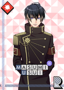 Masumi Usui R A Clockwork Heart unbloomed