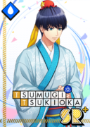 Tsumugi Tsukioka SR Clumsy Paper Craft bloomed