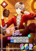 Tsuzuru Minagi SSR Attack of the Minagis bloomed