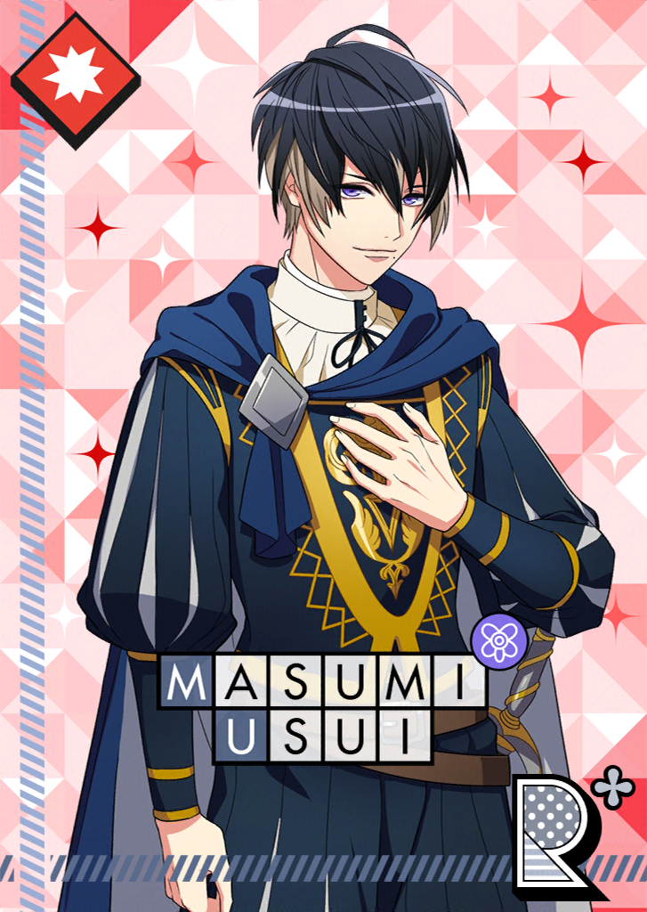 Masumi Usui R Romeo and Julius bloomed.png