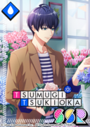 Tsumugi Tsukioka SSR Bouquet Full of Wishes unbloomed
