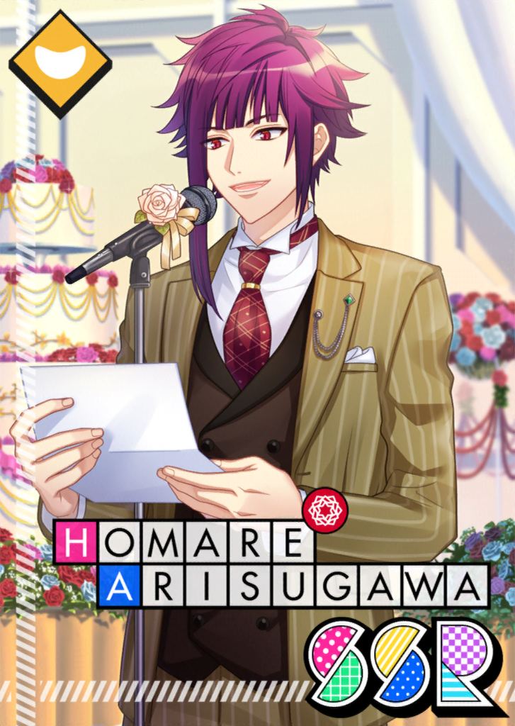 Homare Arisugawa SSR A Fine Day for a Wedding unbloomed.png