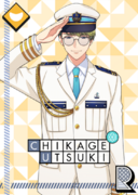 Chikage Utsuki R Deck Hand's Escort unbloomed