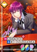 Homare Arisugawa SSR Reflecting Upon the Season bloomed