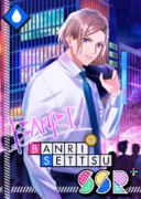 Banri Settsu SSR Blue of Another Day's Sky bloomed