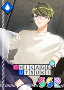 Chikage Utsuki SSR His Neutral Territory unbloomed