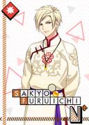 Sakyo Furuichi N Fiery Mantou Fist! bloomed